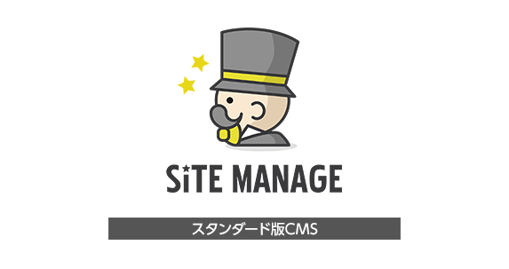 SITEMANAGE on CLOUD
